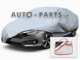 Προστατευτική κουκούλα αυτοκινήτου, κορυφαία ποιότητα Carlux