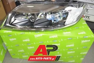 Ανταλλακτικό μπροστινό φανάρι Αριστερό (Πλευρά Οδηγού) για AUDI Q7 (2006-2009) – Φωτογράφηση στο κατάστημα της Auto-parts.gr
