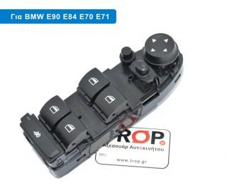 Διακόπτης Παραθύρων με Ηλεκτρική Ανακλήση Καθρεφτών(Τετραπλός) (18pin) για BMW X5 (2007-2010)