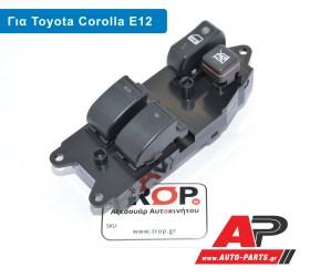 Διακόπτης Παραθύρου Μπροστά (Διπλοs) (24pin) TOYOTA Corolla (e 12) (2002-2006)