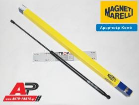 Γνήσια Αμορτισέρ Καπό (Μηχανής) Magneti Marelli για όλα τα Μοντέλα – Φωτογραφία auto-parts.gr