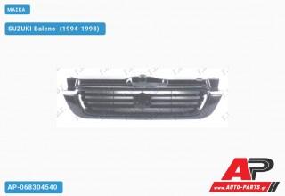 ΜΑΣΚΑ - SUZUKI Baleno [Hatchback] (1994-1998)