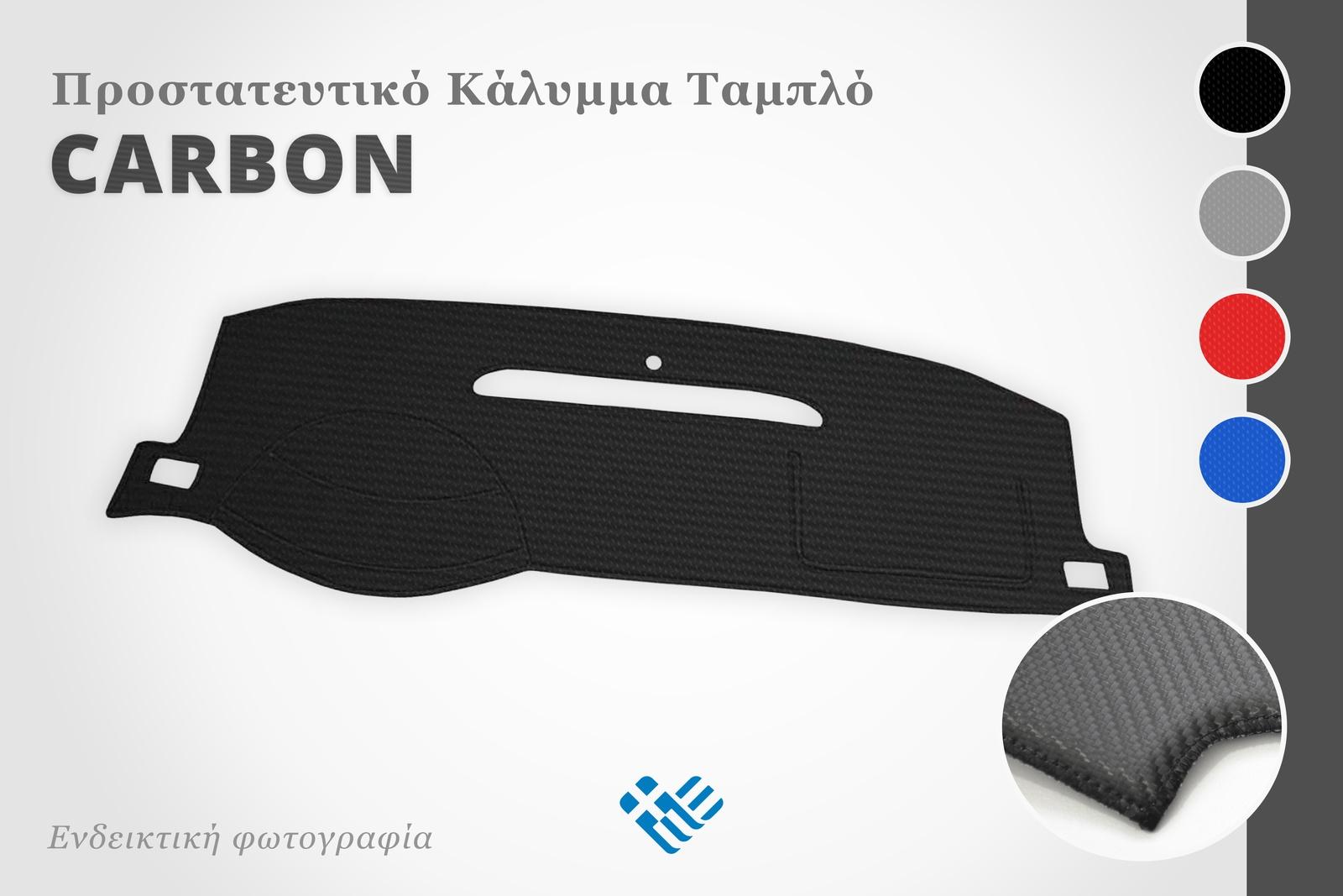 Κάλυμμα Ταμπλό Carbon για ALFA ROMEO 145 (1994-1999)