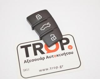 Ανταλλακτικά Κουμπια (Λαστιχάκι) για Κλειδί Audi A3, A4 κ.α Μοντέλα - AUDI A3 (8P) (2003-2008)