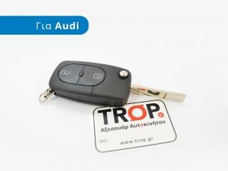 Άκοπο Κλειδί με 2 Κουμπιά για A3, A4, TT και άλλα μοντέλα Audi - AUDI A2 (2000-2005)