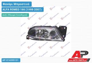 Ανταλλακτικό μπροστινό φανάρι (φως) - ALFA ROMEO 166 (1998-2007) - Δεξί (πλευρά συνοδηγού)