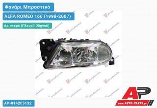 Ανταλλακτικό μπροστινό φανάρι (φως) - ALFA ROMEO 166 (1998-2007) - Αριστερό (πλευρά οδηγού)
