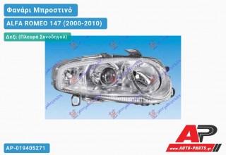 Ανταλλακτικό μπροστινό φανάρι (φως) - ALFA ROMEO 147 (2000-2010) - Δεξί (πλευρά συνοδηγού) - Xenon