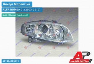 Ανταλλακτικό μπροστινό φανάρι (φως) - ALFA ROMEO Gt (2003-2010) - Δεξί (πλευρά συνοδηγού) - Xenon