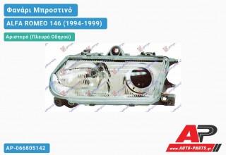 Ανταλλακτικό μπροστινό φανάρι (φως) - ALFA ROMEO 146 (1994-1999) - Αριστερό (πλευρά οδηγού)