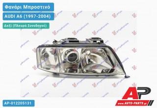 Ανταλλακτικό μπροστινό φανάρι (φως) - AUDI A6 (1997-2004) - Δεξί (πλευρά συνοδηγού)