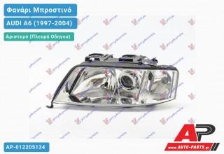 Ανταλλακτικό μπροστινό φανάρι (φως) - AUDI A6 (1997-2004) - Αριστερό (πλευρά οδηγού)