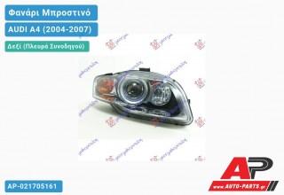 Ανταλλακτικό μπροστινό φανάρι (φως) - AUDI A4 (2004-2007) - Δεξί (πλευρά συνοδηγού) - Xenon
