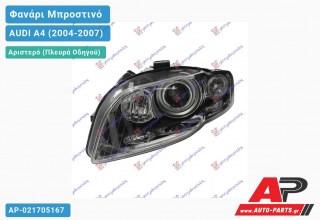 Ανταλλακτικό μπροστινό φανάρι (φως) - AUDI A4 (2004-2007) - Αριστερό (πλευρά οδηγού) - Xenon