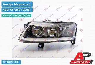 Ανταλλακτικό μπροστινό φανάρι (φως) - AUDI A6 (2004-2008) - Αριστερό (πλευρά οδηγού)