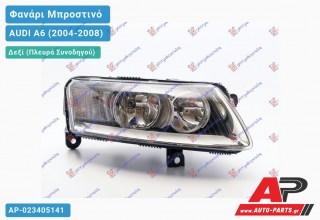 Ανταλλακτικό μπροστινό φανάρι (φως) - AUDI A6 (2004-2008) - Δεξί (πλευρά συνοδηγού)