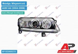 Ανταλλακτικό μπροστινό φανάρι (φως) - AUDI A6 (2004-2008) - Δεξί (πλευρά συνοδηγού) - Xenon