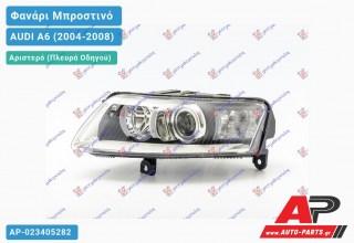 Ανταλλακτικό μπροστινό φανάρι (φως) - AUDI A6 (2004-2008) - Αριστερό (πλευρά οδηγού) - Xenon