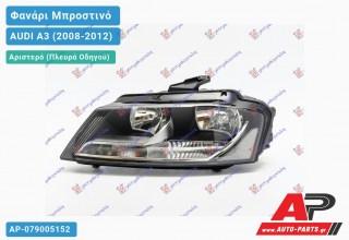 Ανταλλακτικό μπροστινό φανάρι (φως) - AUDI A3 (2008-2012) - Αριστερό (πλευρά οδηγού)