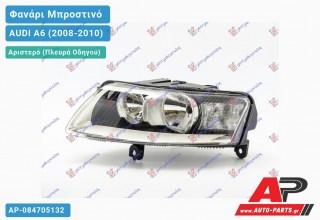 Ανταλλακτικό μπροστινό φανάρι (φως) - AUDI A6 (2008-2010) - Αριστερό (πλευρά οδηγού)