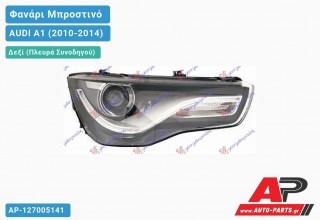 Ανταλλακτικό μπροστινό φανάρι (φως) - AUDI A1 (2010-2014) - Δεξί (πλευρά συνοδηγού) - Xenon