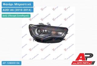 Ανταλλακτικό μπροστινό φανάρι (φως) - AUDI A6 (2010-2014) - Δεξί (πλευρά συνοδηγού) - Xenon