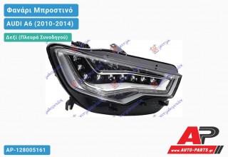 Ανταλλακτικό μπροστινό φανάρι (φως) - AUDI A6 (2010-2014) - Δεξί (πλευρά συνοδηγού)