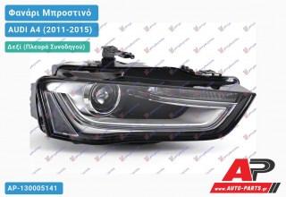Ανταλλακτικό μπροστινό φανάρι (φως) - AUDI A4 (2011-2015) - Δεξί (πλευρά συνοδηγού) - Xenon