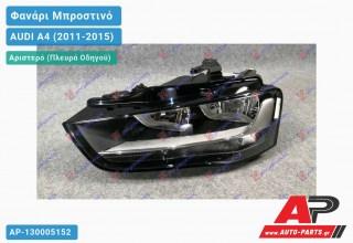 Ανταλλακτικό μπροστινό φανάρι (φως) - AUDI A4 (2011-2015) - Αριστερό (πλευρά οδηγού)