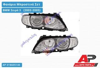 Ανταλλακτικά μπροστινά φανάρια / φώτα (set) - BMW Σειρά 3 [E46] [Sedan] (2002-2005)