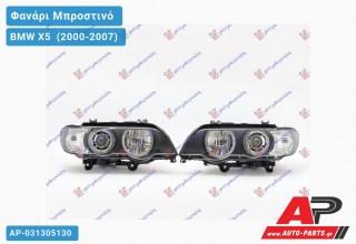 Ανταλλακτικό μπροστινό φανάρι (φως) - BMW X5 [E53] (2000-2007)