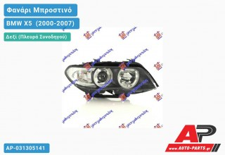 Ανταλλακτικό μπροστινό φανάρι (φως) - BMW X5 [E53] (2000-2007) - Δεξί (πλευρά συνοδηγού) - Xenon