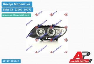 Ανταλλακτικό μπροστινό φανάρι (φως) - BMW X5 [E53] (2000-2007) - Αριστερό (πλευρά οδηγού) - Xenon