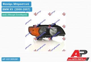 Ανταλλακτικό μπροστινό φανάρι (φως) - BMW X5 [E53] (2000-2007) - Δεξί (πλευρά συνοδηγού)
