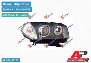 Ανταλλακτικό μπροστινό φανάρι (φως) - BMW X3 [E83] (2004-2007) - Δεξί (πλευρά συνοδηγού) - Xenon