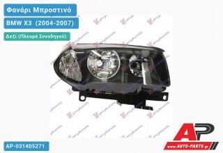 Ανταλλακτικό μπροστινό φανάρι (φως) - BMW X3 [E83] (2004-2007) - Δεξί (πλευρά συνοδηγού)