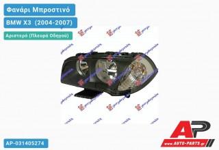 Ανταλλακτικό μπροστινό φανάρι (φως) - BMW X3 [E83] (2004-2007) - Αριστερό (πλευρά οδηγού)