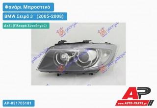 Ανταλλακτικό μπροστινό φανάρι (φως) - BMW Σειρά 3 [E90,E91] [Sedan] (2005-2008) - Δεξί (πλευρά συνοδηγού) - Xenon