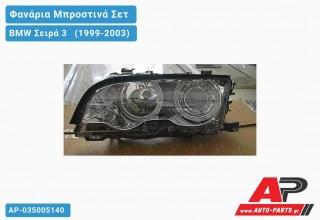 Ανταλλακτικά μπροστινά φανάρια / φώτα (set) - BMW Σειρά 3 [E46] [Cabrio,Coupe] (1999-2003)