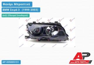 Ανταλλακτικό μπροστινό φανάρι (φως) - BMW Σειρά 3 [E46] [Cabrio,Coupe] (1999-2003) - Δεξί (πλευρά συνοδηγού) - Xenon