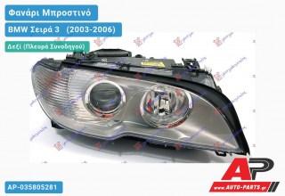 Ανταλλακτικό μπροστινό φανάρι (φως) - BMW Σειρά 3 [E46] [Cabrio,Coupe] (2003-2006) - Δεξί (πλευρά συνοδηγού) - Xenon
