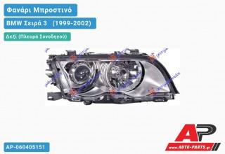 Ανταλλακτικό μπροστινό φανάρι (φως) - BMW Σειρά 3 [E46] [Sedan] (1999-2002) - Δεξί (πλευρά συνοδηγού) - Xenon