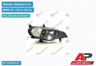 Ανταλλακτικό μπροστινό φανάρι (φως) - BMW X5 [E70] (2010-2013) - Δεξί (πλευρά συνοδηγού) - Xenon