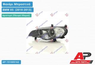 Ανταλλακτικό μπροστινό φανάρι (φως) - BMW X5 [E70] (2010-2013) - Αριστερό (πλευρά οδηγού) - Xenon