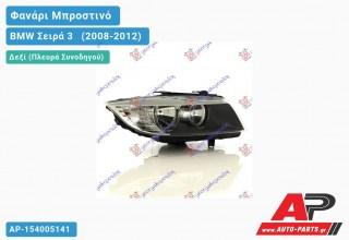 Ανταλλακτικό μπροστινό φανάρι (φως) - BMW Σειρά 3 [E90,E91] [Sedan] (2008-2012) - Δεξί (πλευρά συνοδηγού)