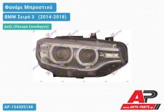 Ανταλλακτικό μπροστινό φανάρι (φως) - BMW Σειρά 3 [F30,F31] [Sedan,Station Wagon] (2014-2018) - Δεξί (πλευρά συνοδηγού) - Xenon