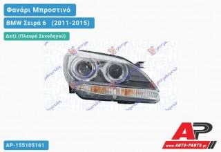 Ανταλλακτικό μπροστινό φανάρι (φως) - BMW Σειρά 6 [F13,F12] [Cabrio,Coupe] (2011-2015) - Δεξί (πλευρά συνοδηγού) - Xenon