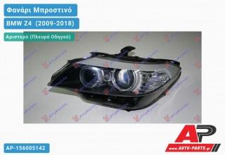 Ανταλλακτικό μπροστινό φανάρι (φως) - BMW Z4 [E89] (2009-2018) - Αριστερό (πλευρά οδηγού) - Xenon