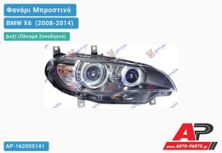 Ανταλλακτικό μπροστινό φανάρι (φως) - BMW X6 [E71] (2008-2014) - Δεξί (πλευρά συνοδηγού) - Xenon