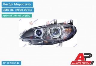 Ανταλλακτικό μπροστινό φανάρι (φως) - BMW X6 [E71] (2008-2014) - Αριστερό (πλευρά οδηγού) - Xenon